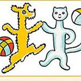 DIVADLO POHÁDEK - O pejskovi a kočičce (Divadlo Image)