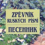 Zpěvník ruských písní - Pesennik